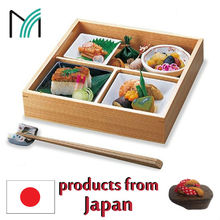 modern or traditional and stylish bento plate at various prices without MOQ