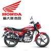 Honda 150cc motorcycle SDH 150-19