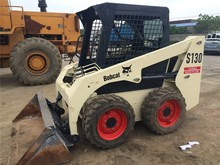 used 2013 made BOBCAT S130 compact skid steer loader for sale