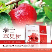 DSwiss triple stem cell