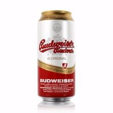 Budweiser Budvar B:Original beer (0.5 l canned)