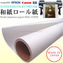 Reliable and High-grade matt art paper for photographic prints, art works