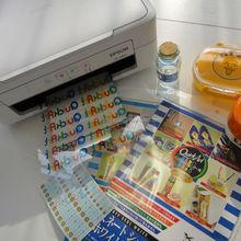(OEM) Self adhesive waterproof sticker film for handicraft making