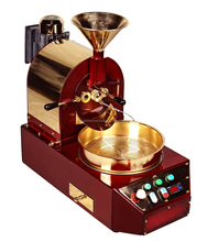 Coffee Roaster / Electric Coffee Roasting Machine / Green Coffee Roaster for Home Use KBN1004