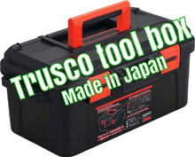 "Various types of TRUSCO ""tool box"" for industrial & DIY use , stainless steel tool box also available"