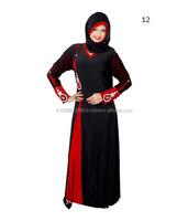 Dubai Made Designer Abaya