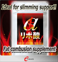 Reliable best slimming products Fat combusion supplement made in Japan