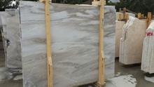 Calacatta Marble - Crosscut - Slab x 20 mm, Polished Marble Slabs