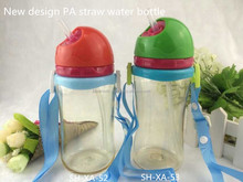 2015 new design PA baby water bottle with strip