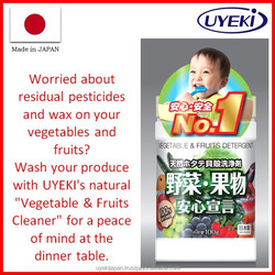 Japanese and Daily-use fresh fruit and veggie detergent produce cleaner for a safe dining table