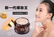 DD Cream Beauty Face Facial Concealer.Cover up dark spot