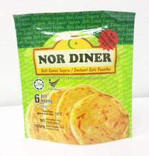 3 side seal bag for instant roti paratha,custom printable bag for indian paratha,fast food pack for keep freezer