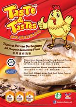 CRISPY FRIED CHICKEN POWDER/ FAST FOOD/ MEAT POWDER/ALL PURPOSE SEASONING FLOUR/ CHICKEN FLOUR/ MIXED SPICE FLOUR