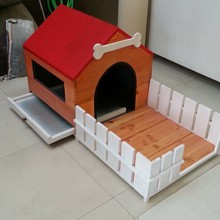 eci doghouse