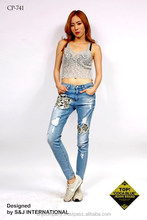 CP-741 Fashion Jeans for Women