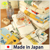 "Nostalgic Memory Japanese ladies handkerchiefs wholesale 23X23cm 9""X9"""