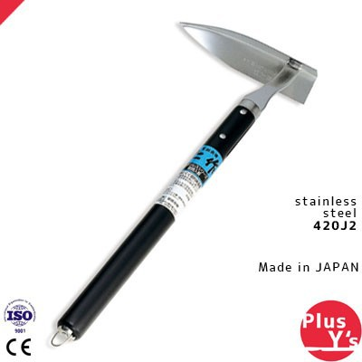Japanese triangle garden tools hoe with stainless steel for Gardening tools japanese