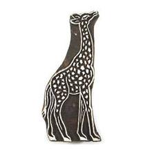 Hand Carved Wooden Mehndi Block Zebra Pattern Designer Textile Stamp Print On Fabric PB1033