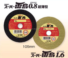 cutting disc & grinding wheel / for metal & stainless steel for industrial use / abrasive belt
