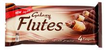 galaxy chocolate 0.23$ per bar 20 g , 0.45$ Per par 40 g , hot price 2015 fast shipping