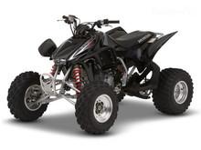 DISCOUNT PRICE FOR 2014 HONDA TRX450R ATV