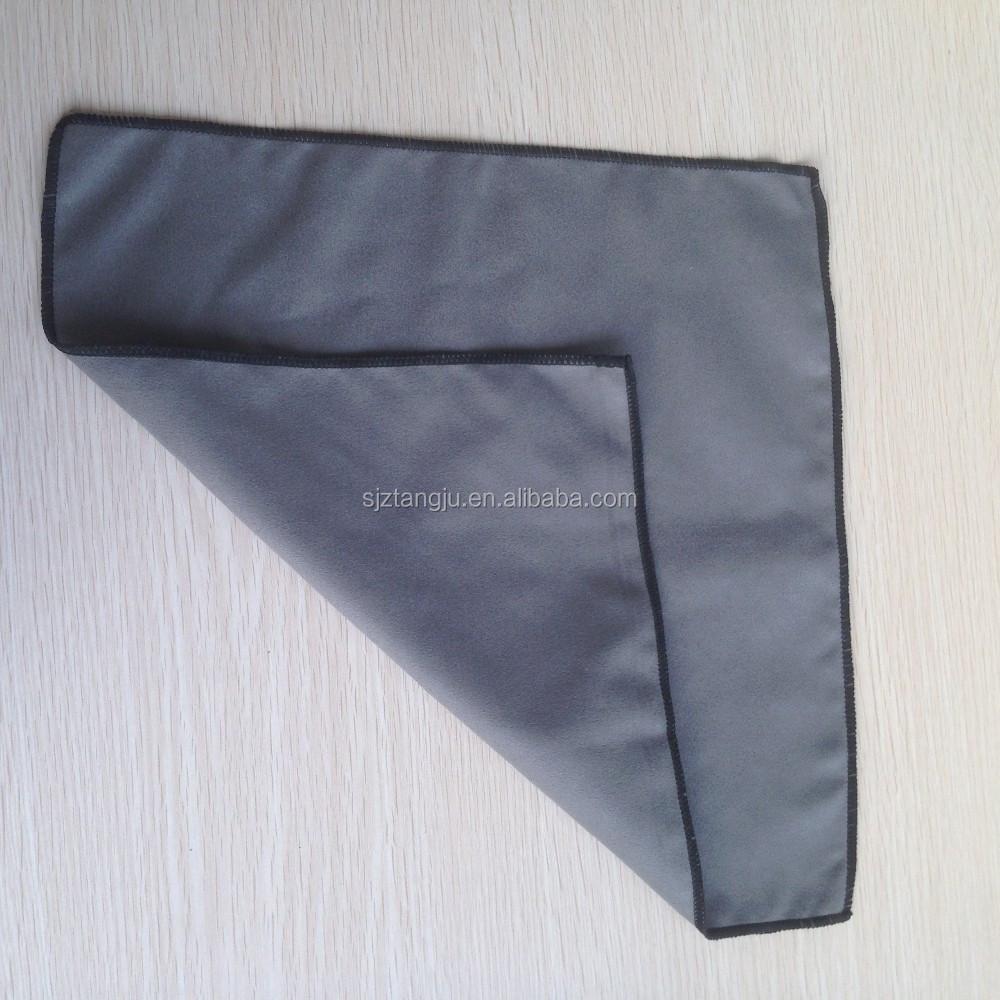 suede towel 9.JPG