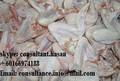 Halal frozen alitas de pollo