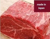 Delicious and luxury fresh beef and meat meat for Wholesales , small lot order available