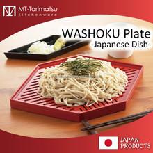 Plastic Food Tray Dish Japanese Traditional Modern Design Plate For WASHOKU
