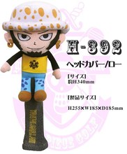 one piece Head cover Trafalgar Law H-392 for golf drivers head cover