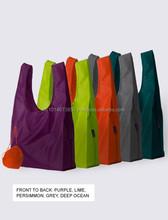 Reusable tank tops polyester bag
