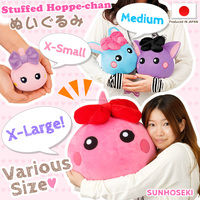 Snuggling Hoppe-chan animal shaped cushion famous in Japanese girls