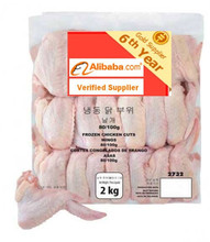 Frozen Chicken cut Wings 80-100 g Origin Brazil to Mongolia