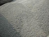 Ordinary Portland Cement 42.5