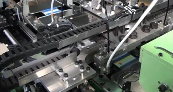 qxi machine