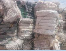 Polypropylene Jumbo Bags/ PP Big Bags