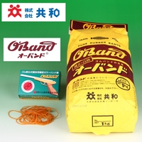 "Rubber band Made in Japan.O-Band made with high-quality raw rubber. KYOWA LIMITED. (1"" wide rubber band)"