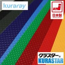 Japanese-made waterproof PVC sheet. Kuraray, KURASTAR. use on various cover,tent,bag. (laminate pvc sheets black)
