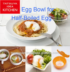 Egg Bowl breakfast set easy cooking tools using microwave