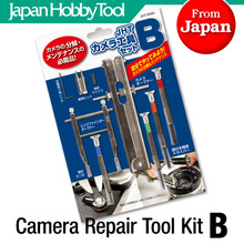 Easy to use repair tool for nikon d900 with Long-lasting made in Japan