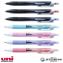 High quality and Smooth writing 122 ink black jp jetstream pen at reasonable prices