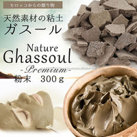 Award-winning and High quality Nature ghassoul pack premium with multiple functions made in Japan