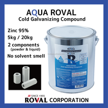 Anti-corrosion simple water-based zinc rich paint for cut surface