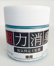 Reliable and Anti-bacteria shoe air freshener for car with all natural ingredients made in Japan