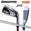 [golf single iron] BRIDGESTONE golf J15 single iron NS PRO 950GH steel shaft