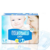 Baby Diapers/Nappies H Super Jumbo L68