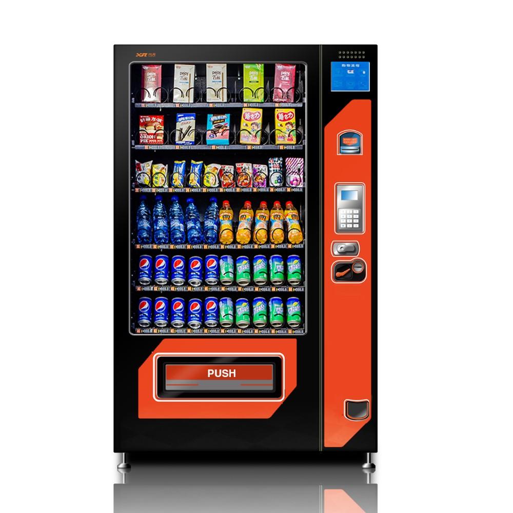 2017 Vending Machine Snacks And Drinks & Combo Vending ...