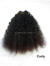Remy Romance Curl