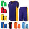 Wicking Sports Athletic Basketball Jersey Wear Set