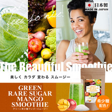 Nutritious mango juice production line smoothie bar green rare sugar mango enzyme smoothie , OEM available
